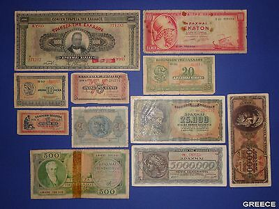 Lot of 19 Different Banknotes From Greece