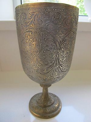 Vintage Brass Cup Chalice Engraved