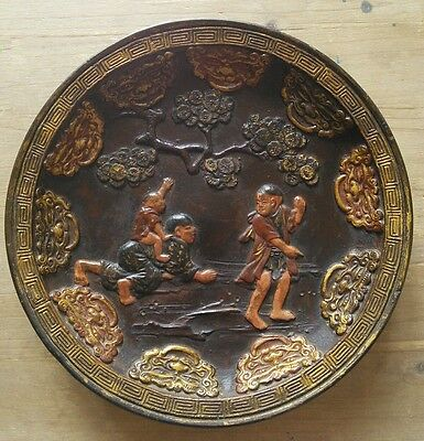 Japanese Chinese Oriental Red Clay Pottery Plate.