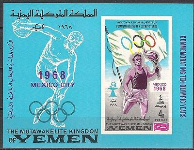 1968 MEXICO CITIES Yemen King  Olympic IMPERF S/S  MNH