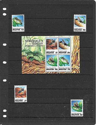 Malaysia Set Of  Pristine Umm Insect Stamps And Mini Sheet  Stamps C673