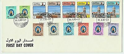 Qatar Fdc 1982 - Definitive Stamps - Sheikh Khalifa Al Thani - First Day Cover
