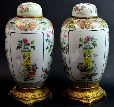 A Pair of Chinese Famille Rose Porcelain Lidded Jar