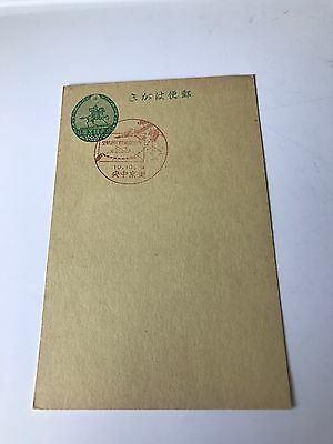Old Japan Pc With Start Of Fighting From Taiwan 台湾 To Japan Postmark