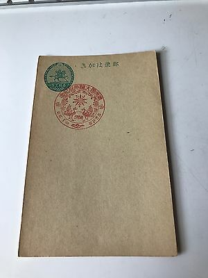 Old Japan Postcard With The Manchuria Founding Date Postmark