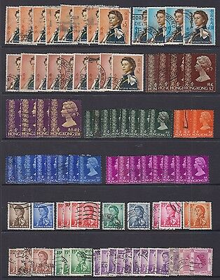 Hong Kong Selection Of Early Qeii Used Stamps With Values To $5 (Gd413)