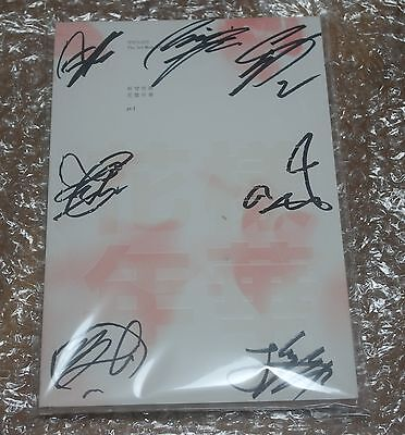 BTS Signed PROMO CD Album IN The Mood For Love HYYH PT.1 (No.4)