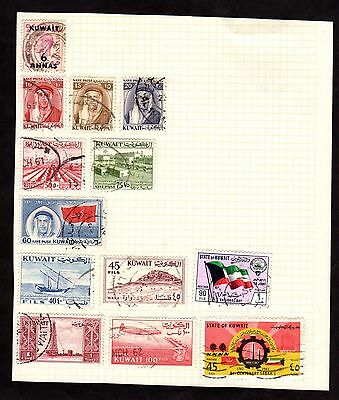 Stamps ~ KUWAIT ~ Unchecked