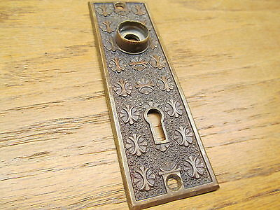 Old Brass ? Bronze ? Escutcheon .. Eastlake ?? Brocade ?? Door Plate Ornate Nice
