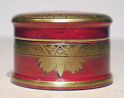 Maling Gilded & Lustred Pomade /Ointment pot
