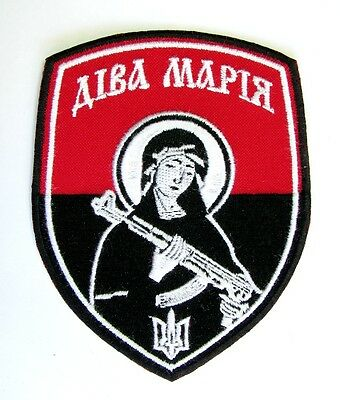 Ukraine Military Patch: Battalion Virgin Mary Army Tactical Morale Patch  #437