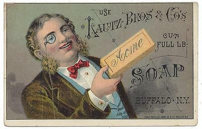Lautz Bros. & Co. Full Cut Soap - Trade Card - Chas. Shields & Sons Lith Co., NY