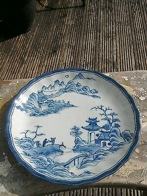 Vintage Willow Pattern Oriental Blue And White Dish