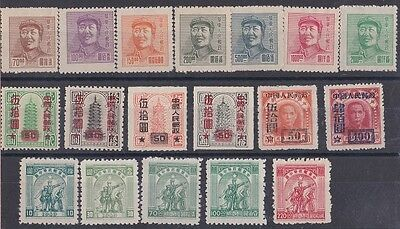 P.R. CHINA 1949-51 stamps collection, including East and Central Regional; Mint