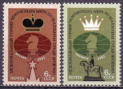 Two Chess Stamps dedicated to 1982 Interzonal Tournament. Special cancellation