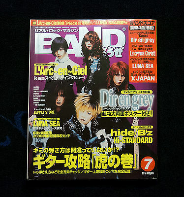 Dir en grey BAND Yarouze July 1999 Magazine Visual Kei Rock Kyo Die hide GAUZE