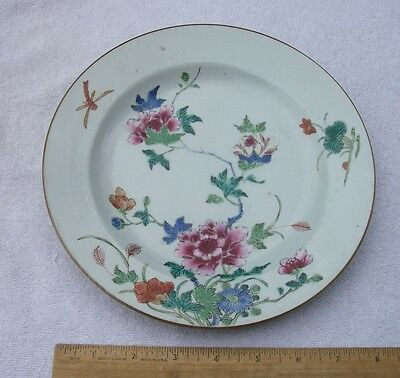 Fine YONGZHENG Period Chinese Porcelain PLATE-22.5 cm-Flowers & Dragonfly-NR