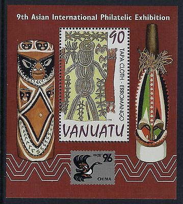 1996 Vanuatu Artefacts China '96 Minisheet Fine Mint Mnh/muh