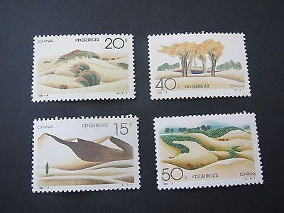 China/chinese Stamps Prc From 1994