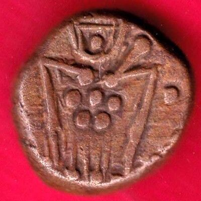 French India - Catch - Rare Coin #x85
