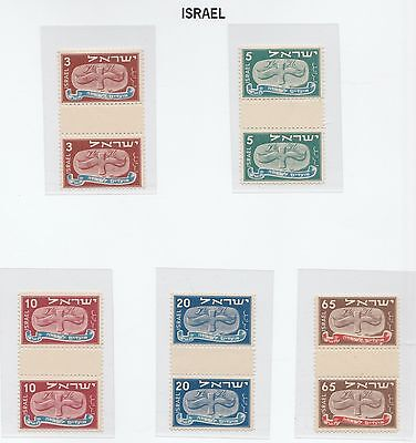 Israel Stamps 1948 New Year Festival 3-65 Gutter Pair Set M.n.h