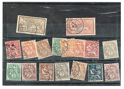 small collection 17 France colony stamps from Alexandria Alexandrie mint & used