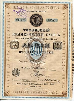 1913 Tiflis Commercial Bank. The action in 200 rubles, 5-th issue