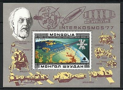 [Mong100]  Mongolia 1977 Intercosmos Satellite Issue MNH