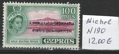 Cyprus. 1960 Stamps of 1955 Overprinted. independence