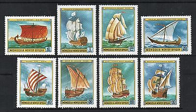 [Mong112]  Mongolia 1981  Sailing Ships Issue MNH