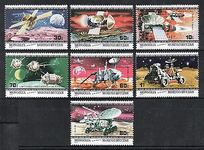[Mong121]  Mongolia 1971 American and Russian Space Missions Issue MNH
