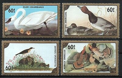 [Mong197]  Mongolia 1986 North American Birds Issue MNH