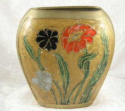 Brass Vase with flower design 4.5 inches tall collectable