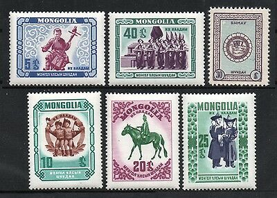 [Mong333]  Mongolia 1959 Youth Festival Issue MNH