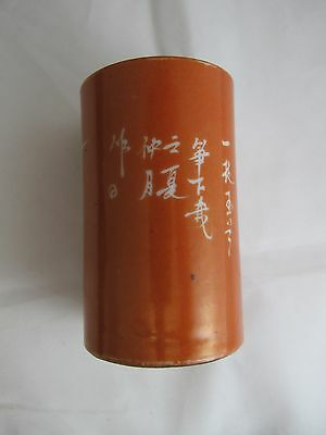 A Chinese Coral Red Glaze Porcelain Pen/Brush Container