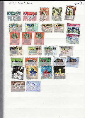 Sri Lanka - 1960-80S 29 Mainly Used Stamps 1/2 Sets