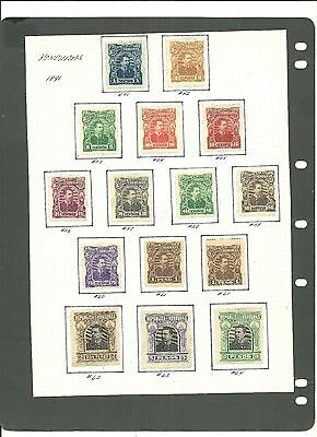 """Honduras - One Page Of Unuse Stamps Issued 1891 """" Sold As Is """""""