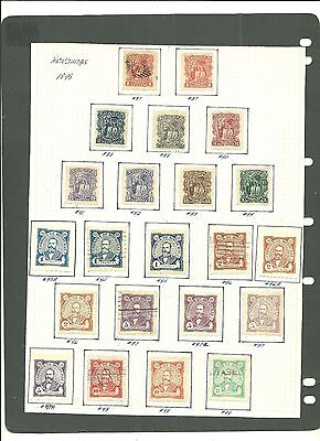 """Honduras - One Page Of Unuse Stamps Issued 1895 """" Sold As Is """""""