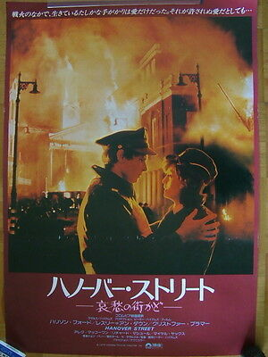 1979 Hanover Street Movie B2 Poster Harrison Ford Japanese Original