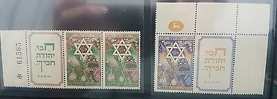 Israel Jewish New Year 1950 Stamps Full Tabs block number MNH**