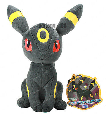 "2017 NEW Pokemon Go Umbreon Plush Soft Teddy Stuffed Dolls Kids Toy 11.9"" ❤C"