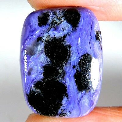 31.00cts NATURAL BEAUTIFUL RUSSIAN BLUE CHAROITE CUSHION CABOCHON PURE GEMSTONE