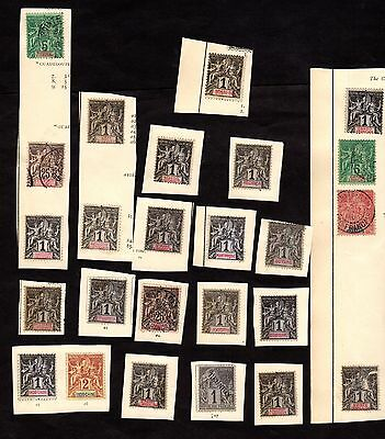 Stamps ~ FRANCE FRENCH COLONIES ~ Early UNUSUAL