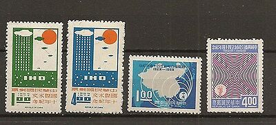 China Taiwan 1968 Sc#1570-73, Hydro logical & Broadcasting ,MLH. O.Gum.