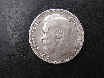 Silver coin 1 Rouble. 1897  (*)  1 Ruble 1898