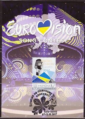 UKRAINE 2017 MAXIMUM MAXICARD WELCOME to SONG CONTEST in KYIV (EUROVISION 2017)