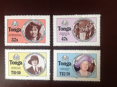 Tonga 1985 Queen Mother SG615a-18a Self Adhesive MNH