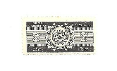 AFGHANISTAN Coat of Arms stamp (Mint)