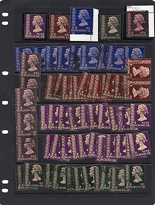 Hong Kong stamps 1973 Definitives high value MH & used complete set