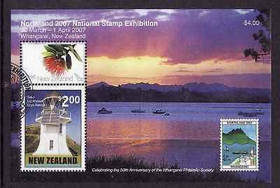 D1-New Zealand-Sc#2120-used sheet-Lighthouse-Greetings-Northland 2007 Stamp Exhi